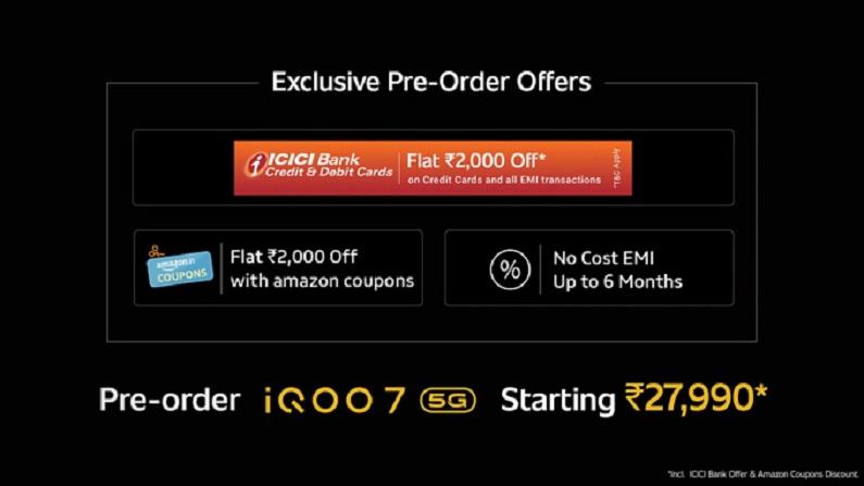 Iqoo 7 Offer, iQoo 7, iQOO 7 features, iQOO 7 legend, iQOO 7 series, iQoo 7 smartphone india launch, technology News in Hindi