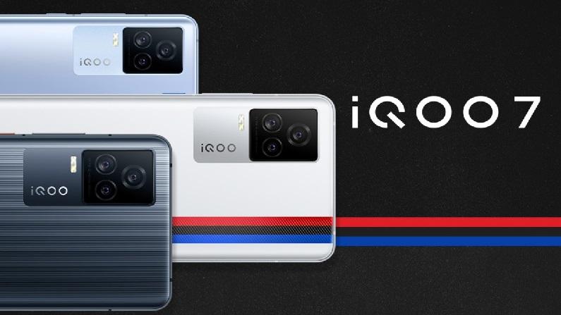 Iqoo 7 Series, iQoo 7, iQOO 7 features, iQOO 7 legend, iQOO 7 series, iQoo 7 smartphone india launch, technology News in Hindi