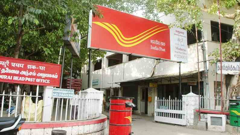 India Post Office (1)