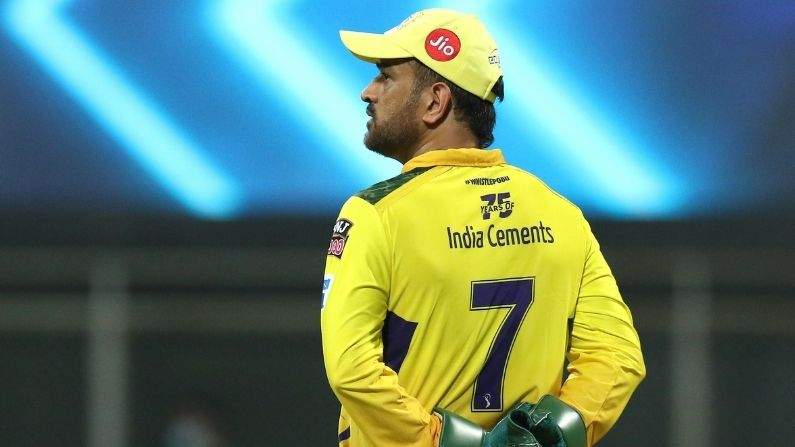 IPL 2021: The story of MS Dhoni's 10 bad runs against Kolkata, fans will drown in grief.  Chennai Super Kings captain MS Dhoni uncontrolled shot against Kolkata Knight Riders IPL 2021