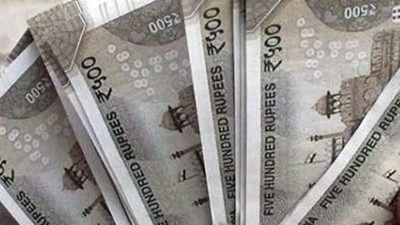 Rupee Image 8