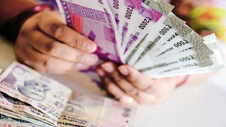 Rupee Image