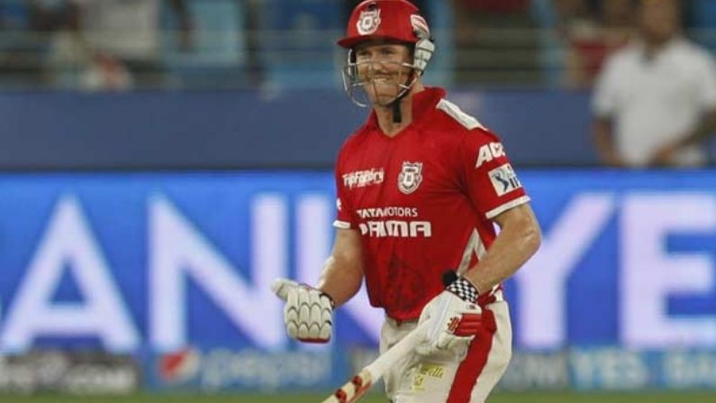 George Bailly Kxip