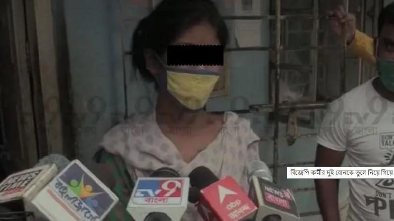 West Bengal: मालदा में शादी समारोह से लौट रहीं आदिवासी युवती से गैंग रेप, सदमे में हुई मां की मौत | West Bengal: Gang rape with tribal girl returning from marriage ceremony