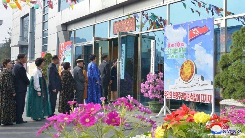 North Korea Election