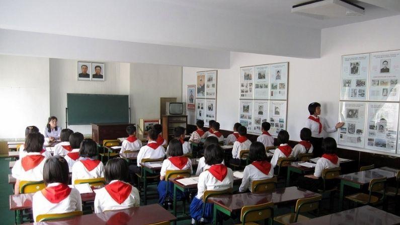 North Korea School