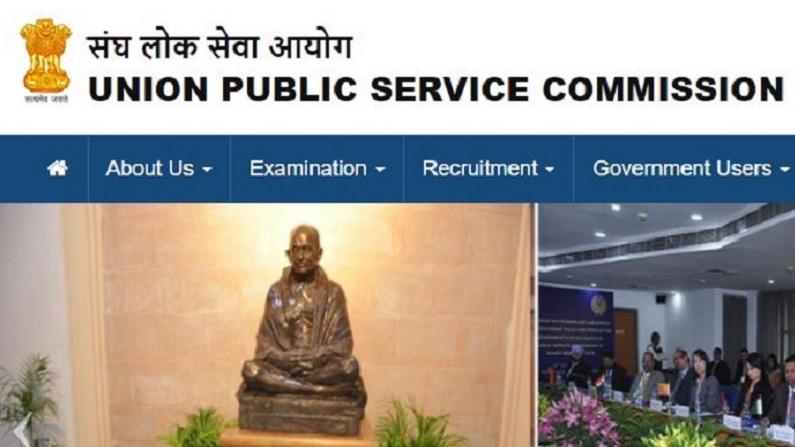 UPSC NDA II Recruitment 2021: New date for NDA exam announced, 400 posts to be filled