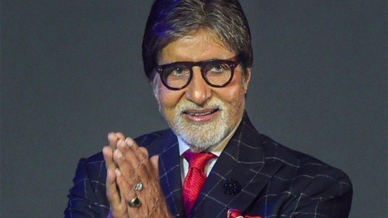 New Film: इस सुपरस्टार के साथ अपनी पहली फिल्म के लिए हैदराबाद पहुंचे अमिताभ बच्चन