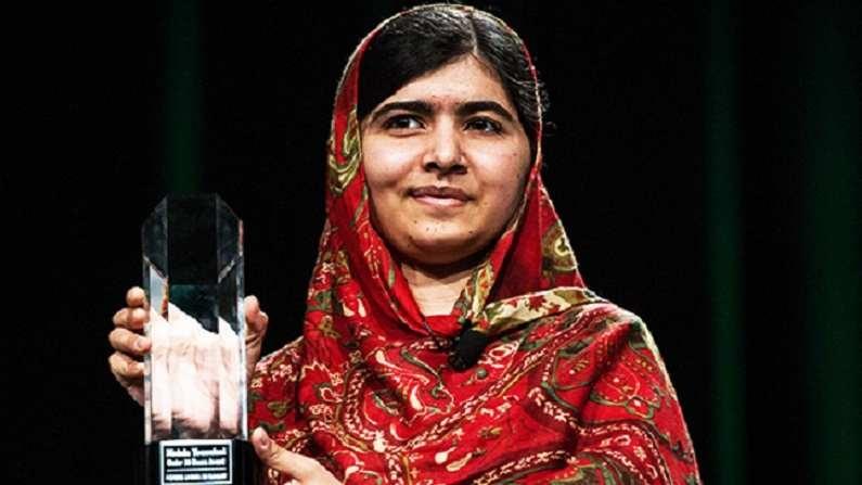 Malala Prize Image Final