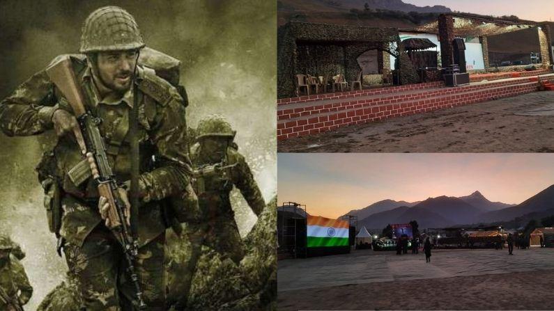 Shershaah Kargil Live Updates: कारगिल में शुरू हुआ 'शेरशाह' का ट्रेलर लॉन्च, सीडीएस जनरल बिपिन रावत हैं चीफगेस्ट