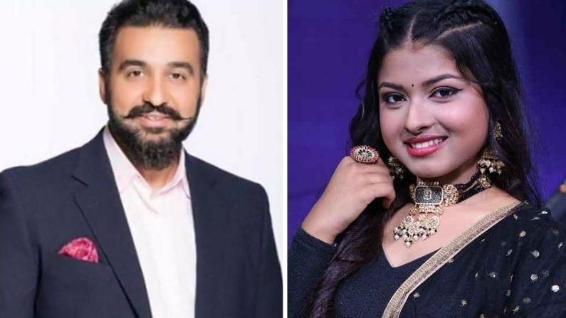 Top 5 News : 4 कर्मचारी देंगे राज कुंद्रा के खिलाफ गवाही, अरुणिता को मिला बड़ा ब्रेक, पढ़ें- मनोरंजन जगत की बड़ी खबरें