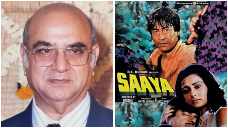 हॉरर फिल्मों के लिए मशहूर 'रामसे ब्रदर्स' के कुमार रामसे का दिल का दौरा पड़ने से निधन