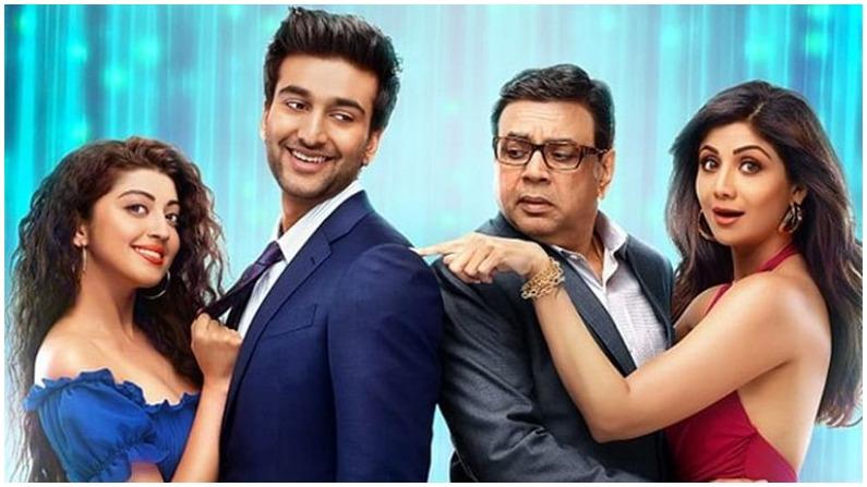 आज रिलीज हो रही है 'हंगामा 2', शिल्पा की फिल्म मचाएगी धमाल या फेल हो जाएगा उनका कमबैक?