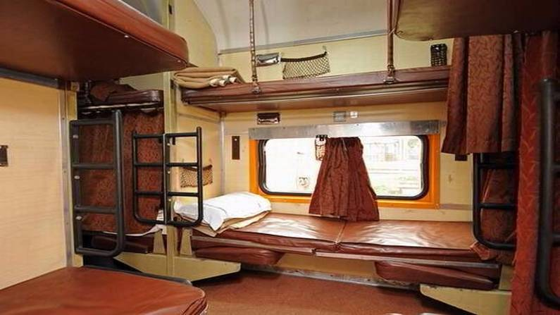 Indian Railways: Now AC travel in train will be cheaper, AC-3 economy fare will be 8 percent less than AC-3!